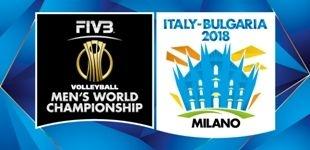 Volleyball Men's World Championship 2018